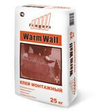 WarmWall_+_small